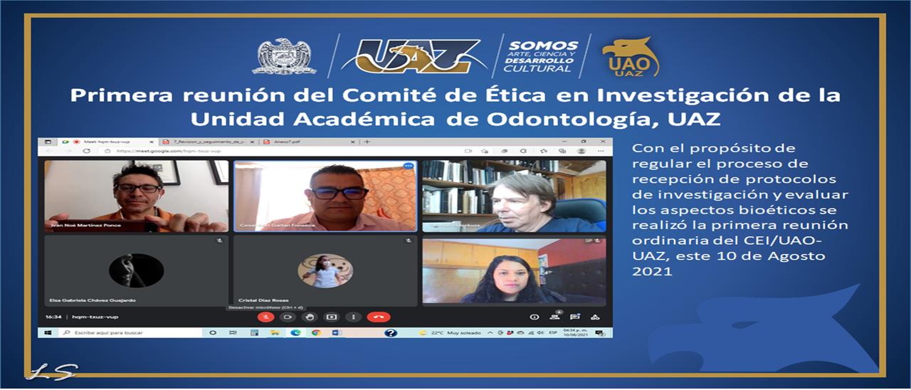 Primera reunión del Comité de Ética en Investigación CARRU
